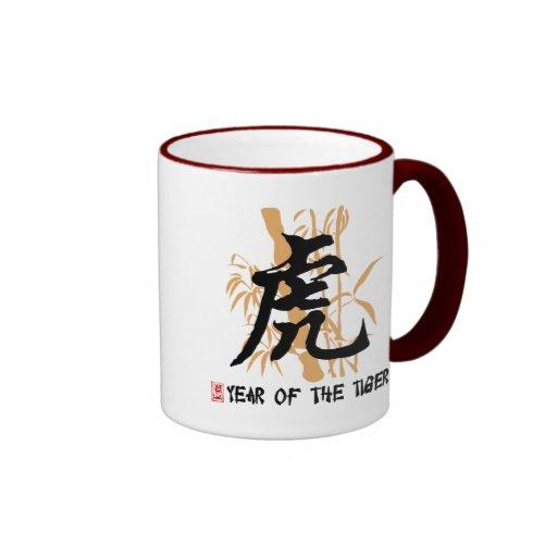 Año chino del zodiaco del tigre taza