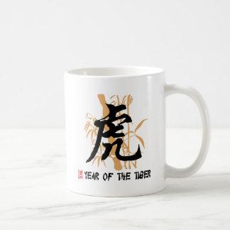 Año chino del zodiaco del tigre taza de café
