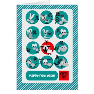 Año chino feliz del espolón. Tarjetas de la