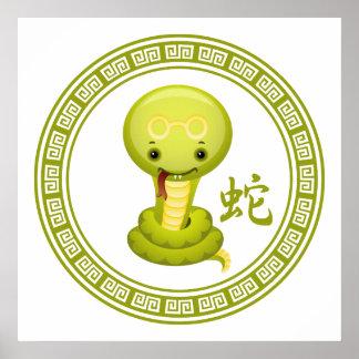 Año chino lindo de la serpiente impresiones