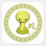 Año chino lindo de la serpiente calcomanías cuadradass