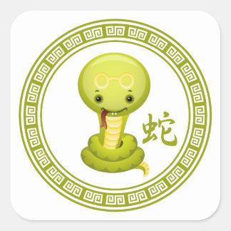 Año chino lindo de la serpiente pegatina cuadrada