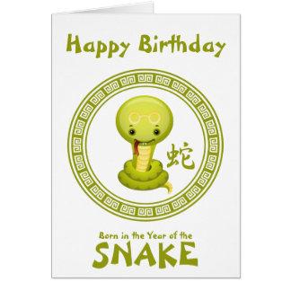 Año chino lindo del feliz cumpleaños de la tarjeta de felicitación