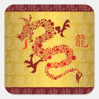 Año chino rojo del dragón calcomanías cuadradases