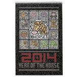 Año civil del zodiaco de 2014 chinos del caballo calendario de pared