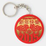 """Año """"corte"""" 1 del espolón o de la cabra de 2015 llaveros personalizados"""