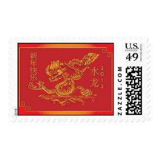 Año de 2012 chinos del dragón de agua envio