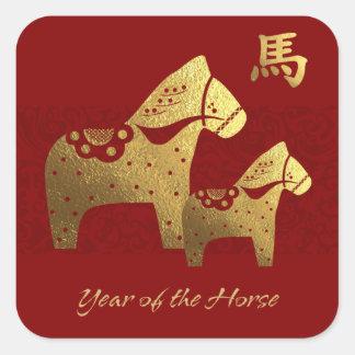 Año de 2014 chinos de los pegatinas del caballo pegatina cuadrada