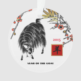 Año de 2015 chinos de los ornamentos del círculo