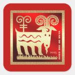 Año de 2015 chinos de los pegatinas de la pegatinas cuadradas