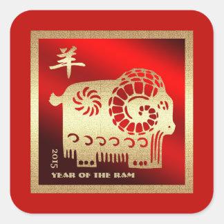 Año de 2015 chinos de los pegatinas del espolón/de pegatina cuadrada