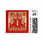 Año de 2015 chinos de los sellos de la cabra/del