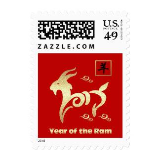 Año de 2015 chinos de los sellos del espolón/de la