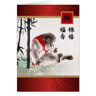 Año de 2016 chinos de la tarjeta del mono en chino