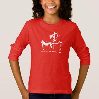 Año de 2016 chinos de las camisetas de los niños