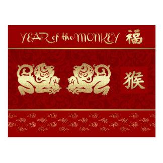 Año de 2016 chinos de las postales del