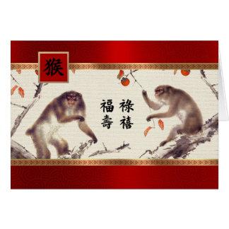 Año de 2016 chinos de las tarjetas del mono en