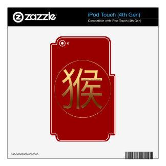 Año de 2016 monos con efecto grabado en relieve calcomanía para iPod touch 4G