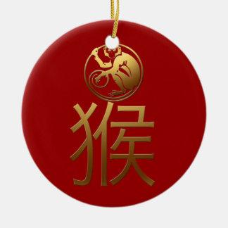 Año de 2016 monos con el efecto grabado en relieve adorno navideño redondo de cerámica