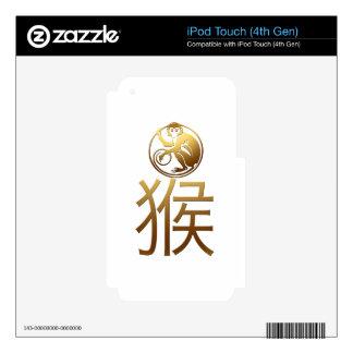 Año de 2016 monos con el efecto grabado en relieve iPod touch 4G calcomanía