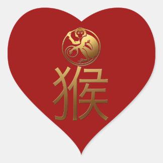 Año de 2016 monos con el efecto grabado en relieve pegatina en forma de corazón
