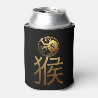Año de 2016 monos con el efecto grabado en relieve enfriador de latas