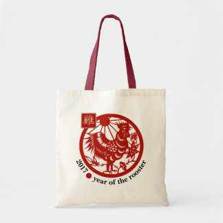 Año de 2017 chinos de las bolsas de asas del gallo