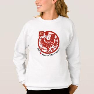Año de 2017 chinos de las camisetas del gallo