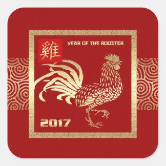 Año de 2017 chinos de los pegatinas del regalo del pegatina cuadrada
