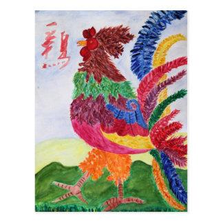 Año de gallo tarjetas postales