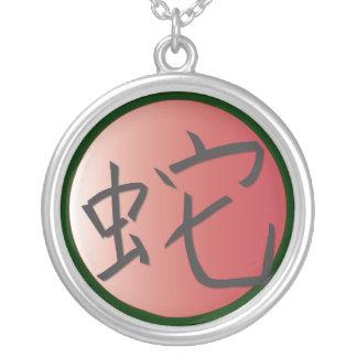 Año de la bola del rojo de la serpiente colgantes personalizados