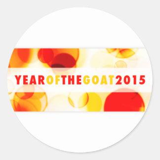 año de la cabra 2015 (bokeh) pegatina redonda