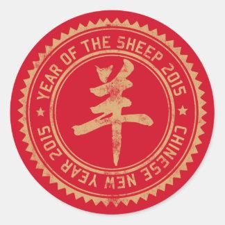 Año de la cabra 2015 del espolón de las ovejas pegatinas redondas