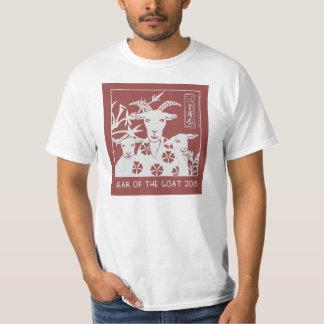 Año de la cabra 2015 (rojo) camisas