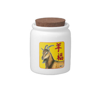 ¡Año de la Cabra-Buena suerte! Plato Para Caramelo