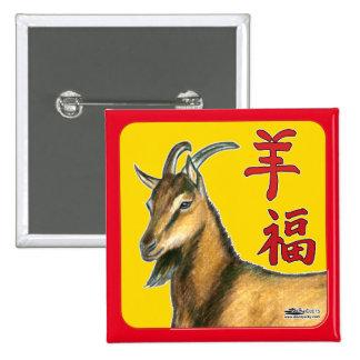 ¡Año de la Cabra-Buena suerte! Pin Cuadrado