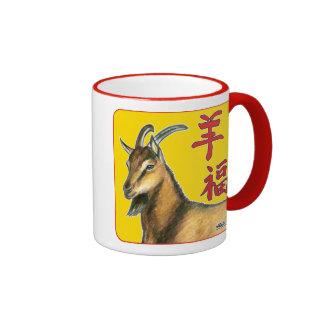 ¡Año de la Cabra-Buena suerte! Taza A Dos Colores