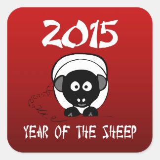 Año de la cabra del espolón de las ovejas calcomanías cuadradass personalizadas