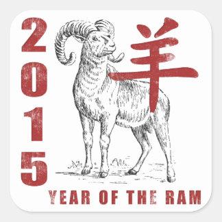 Año de la cabra del espolón de las ovejas pegatina cuadrada