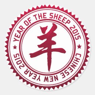 Año de la cabra del espolón de las ovejas pegatinas redondas