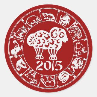 Año de la cabra del espolón de las ovejas pegatina redonda