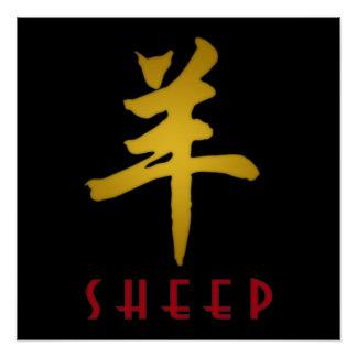 Año de la cabra del espolón de las ovejas perfect poster