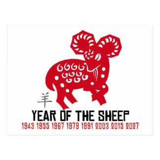 Año de la cabra del espolón de las ovejas postales