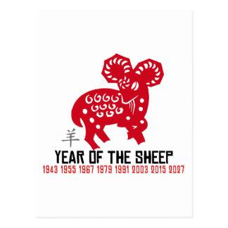 Año de la cabra del espolón de las ovejas tarjetas postales