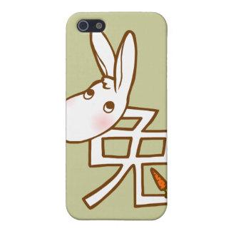 Año de la caja de la mota del conejo iPhone 5 cobertura