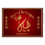 Año de la caligrafía 2012 del dragón tarjeton