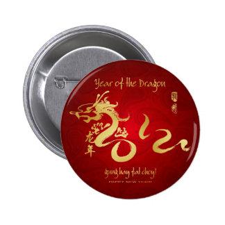 Año de la caligrafía 2012 del oro del dragón pin redondo de 2 pulgadas
