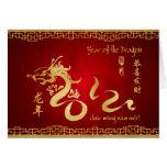 Año de la caligrafía 2012 del oro del dragón - Tết Tarjeton
