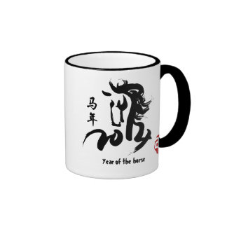 Año de la caligrafía negra del caballo 2014 tazas