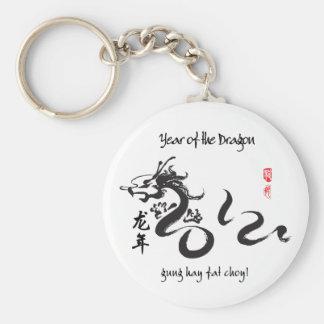 Año de la caligrafía negra del dragón 2012 llavero redondo tipo pin